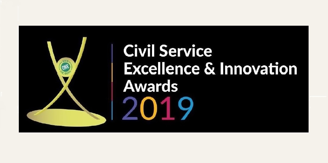Civil Service Excellence and Innovation Awards logo